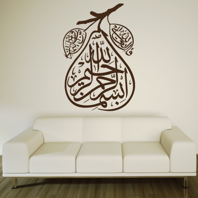 Wandtattoo Duvarsticker Bismillahirrahmanirrahim Islam A106