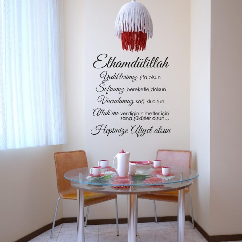 Küche - Esszimmer | Wandtattoos - Duvarsticker