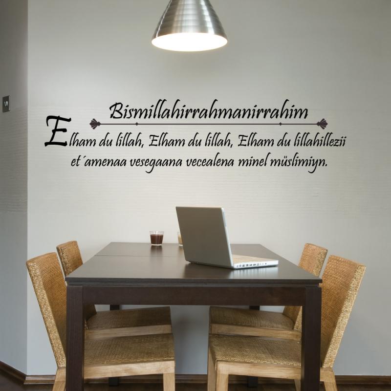 k che esszimmer wandtattoos duvarsticker. Black Bedroom Furniture Sets. Home Design Ideas