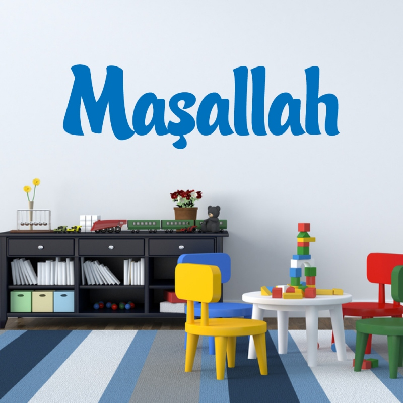 Wandtattoo Islam Türkisch Kinderzimmer Annemin ve Babamin en güzel duasiyim A809